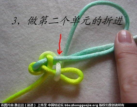 中国结论坛 叶子结第一种编法实物图例 叶子 丑丑徒手编结 215603di3ehi0iybh3a0io