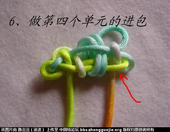 中国结论坛 叶子结第一种编法实物图例 叶子 丑丑徒手编结 215606tehx6uteahtzkgwh