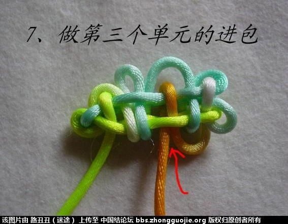 中国结论坛 叶子结第一种编法实物图例 叶子 丑丑徒手编结 215607eec3i1wee0igl178