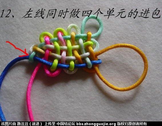 中国结论坛 叶子结第一种编法实物图例 叶子 丑丑徒手编结 215610v4g378yf5yk37af5