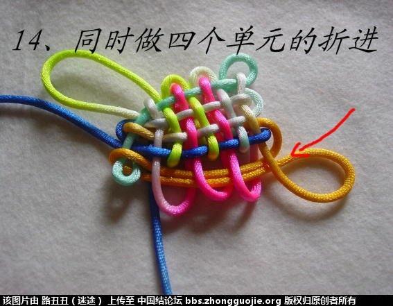 中国结论坛 叶子结第一种编法实物图例 叶子 丑丑徒手编结 215612q1d3x374c2ff87q7