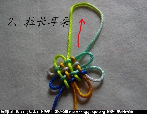 中国结论坛 叶子结第二种编法实物图例 叶子 丑丑徒手编结 215958unqend11w4rcl3si