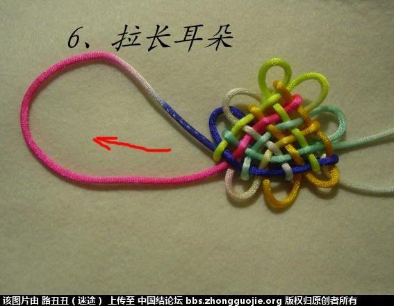 中国结论坛 叶子结第二种编法实物图例 叶子 丑丑徒手编结 220001qla40lphc2ha44d0