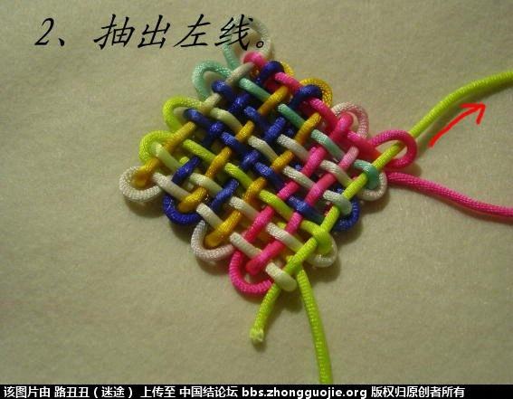 中国结论坛 叶子结第三种编法实编图例 叶子 丑丑徒手编结 220145piceljldlza3cibz