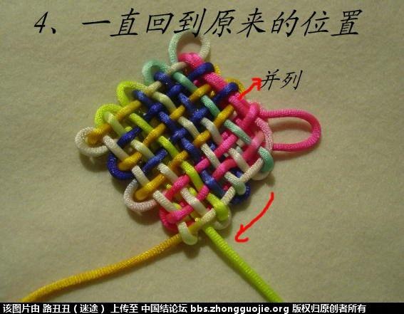 中国结论坛 叶子结第三种编法实编图例 叶子 丑丑徒手编结 220147xyqy70myxtxp3xx4
