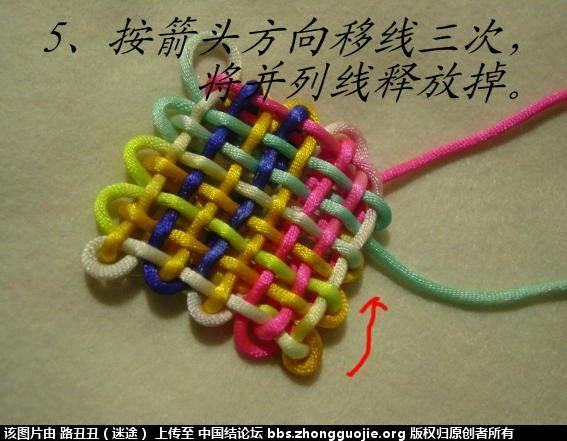 中国结论坛 叶子结第三种编法实编图例 叶子 丑丑徒手编结 220148ed9e48xfge4xmt23
