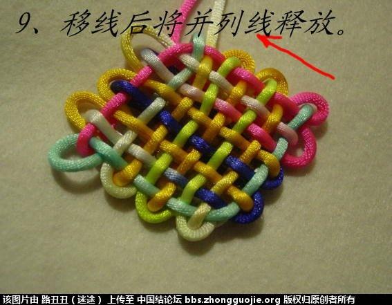 中国结论坛 叶子结第三种编法实编图例 叶子 丑丑徒手编结 220151mdddqdseddxd3dqq