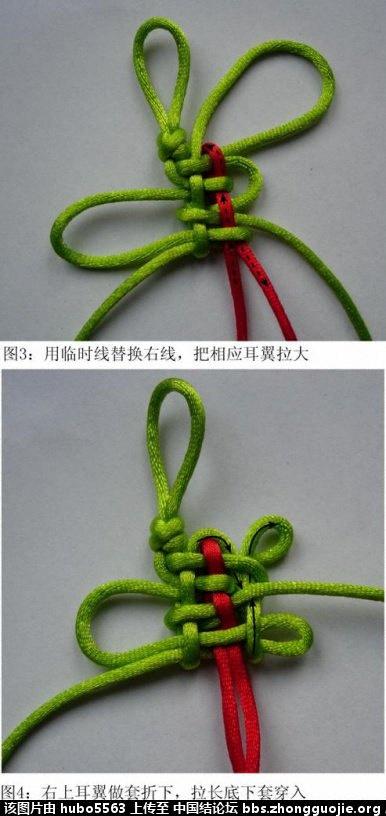中国结论坛 盘长团锦共用套三角形(一)  丑丑徒手编结 175225833mkl589qkqzp5k