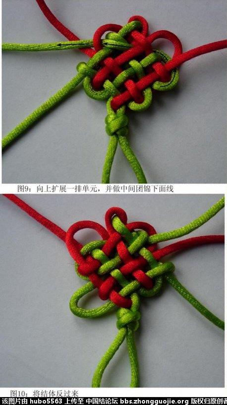 中国结论坛 盘长团锦共用套三角形(一)  丑丑徒手编结 175248zbb1l7rl16r015d6