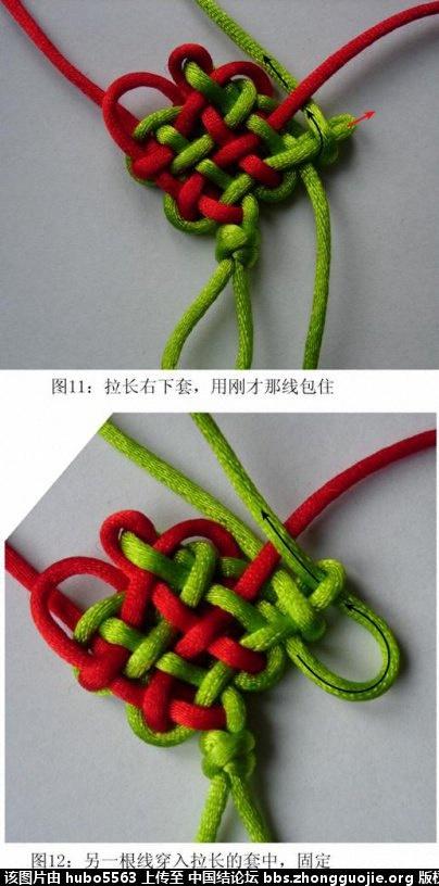 中国结论坛 盘长团锦共用套三角形(一)  丑丑徒手编结 175255w1c2zhul8zcumcq2