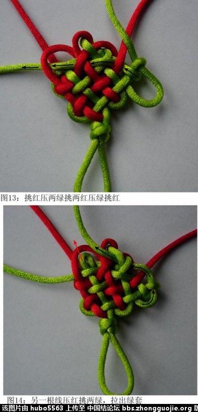 中国结论坛 盘长团锦共用套三角形(一)  丑丑徒手编结 17530133dqww1d533xfxxq