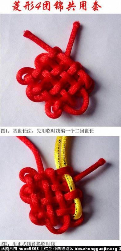 中国结论坛 菱形团锦共用套(四)编结过程  丑丑徒手编结 20093685p0oo8606o4k846