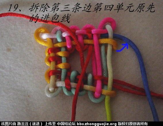 中国结论坛 十七、空心盘长从回字结开始  丑丑徒手编结 203752k52ehn55x833uxnn
