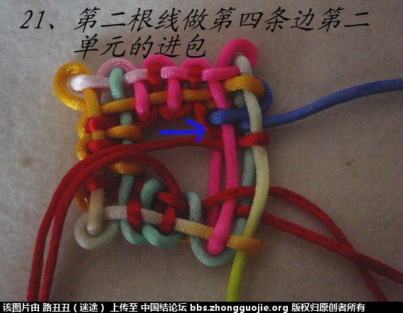 中国结论坛 十七、空心盘长从回字结开始  丑丑徒手编结 20375366rlvt1p6rhido66