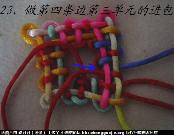 中国结论坛 十七、空心盘长从回字结开始  丑丑徒手编结 2037543z51rq5i01vs0p3t