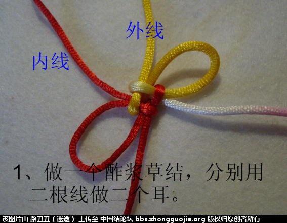 中国结论坛 十八、增加边数:空心N角结  丑丑徒手编结 204823p90zx5pxxp4wp2uy