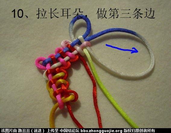 中国结论坛 十八、增加边数:空心N角结  丑丑徒手编结 204830arrarr7ga4gg3z09