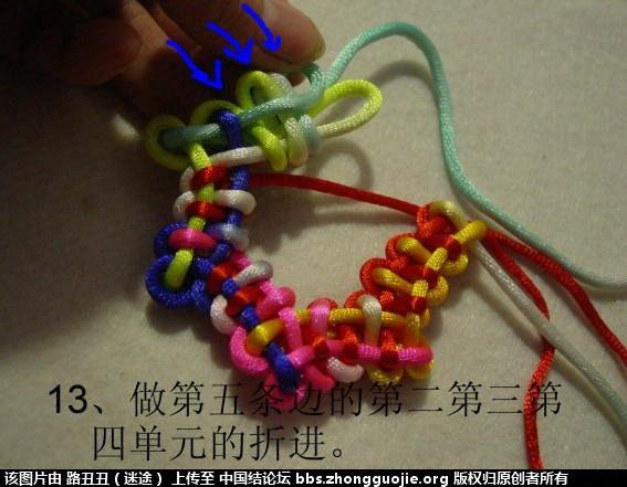 中国结论坛 十八、增加边数:空心N角结  丑丑徒手编结 204832k29gjkngf6kkn2nf