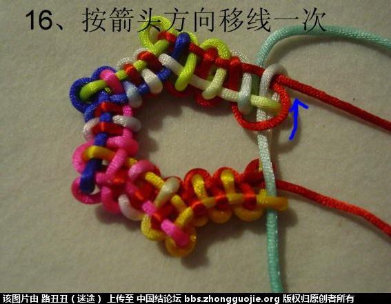 中国结论坛 十八、增加边数:空心N角结  丑丑徒手编结 204835c9yjun28jx2vyqnx