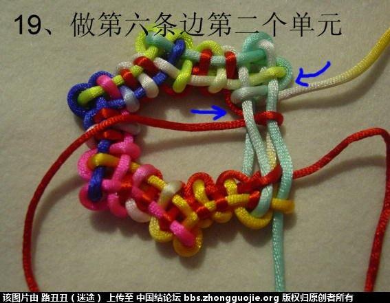 中国结论坛 十八、增加边数:空心N角结  丑丑徒手编结 2048395ex3ehi854yem5az