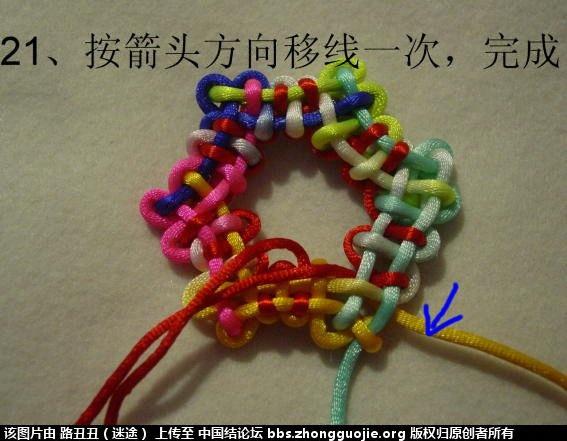 中国结论坛 十八、增加边数:空心N角结  丑丑徒手编结 2049018liqc2o48ll401ql