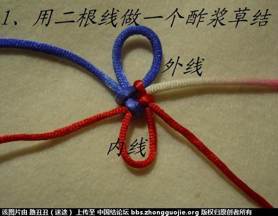 中国结论坛 十九、减少边数:二条边之叶子结 叶子 丑丑徒手编结 205800p2qplap22l6ii2p4