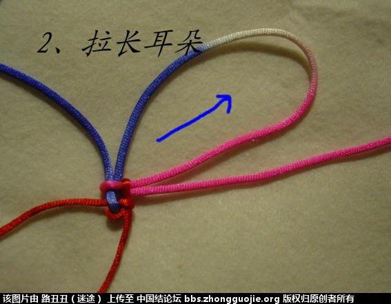 中国结论坛 十九、减少边数:二条边之叶子结 叶子 丑丑徒手编结 205800xx6xx2yprs71pxy7