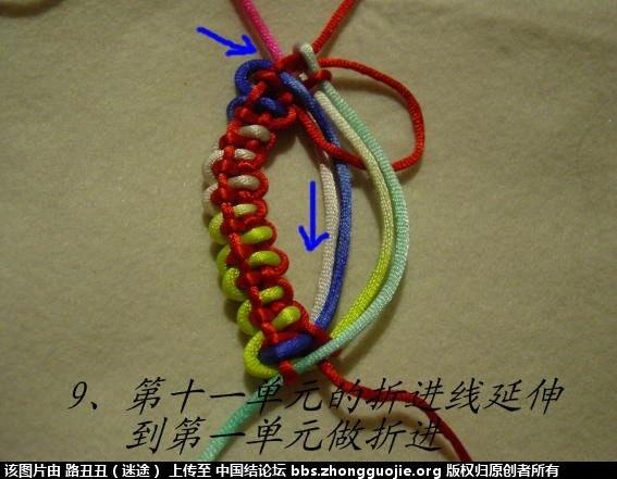中国结论坛 十九、减少边数:二条边之叶子结 叶子 丑丑徒手编结 2058060qorjbjby94jfx6i