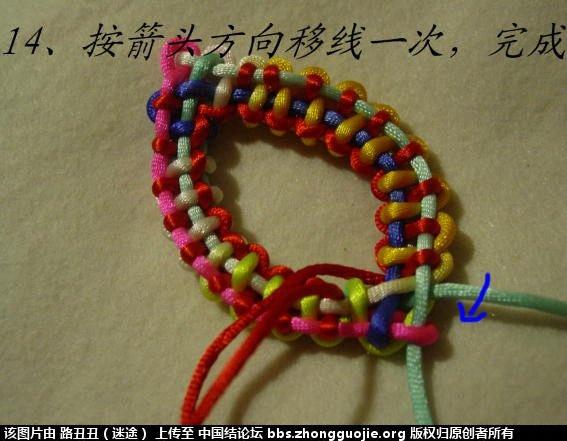 中国结论坛 十九、减少边数:二条边之叶子结 叶子 丑丑徒手编结 205811zubmtb4pkxxymbkl