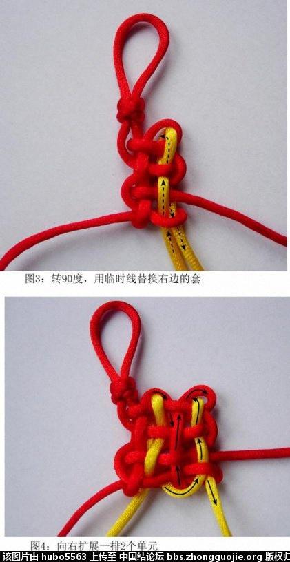 中国结论坛 三角盘长团锦共用套(二)徒手编结过程  丑丑徒手编结 205410gk72sd99dd71gz3z