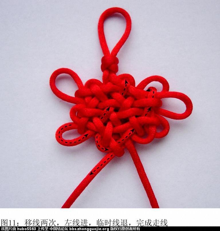 中国结论坛 小六边形盘长团锦共用套徒手编结过程 六边形 丑丑徒手编结 1728216kkvmx6q31338pv4