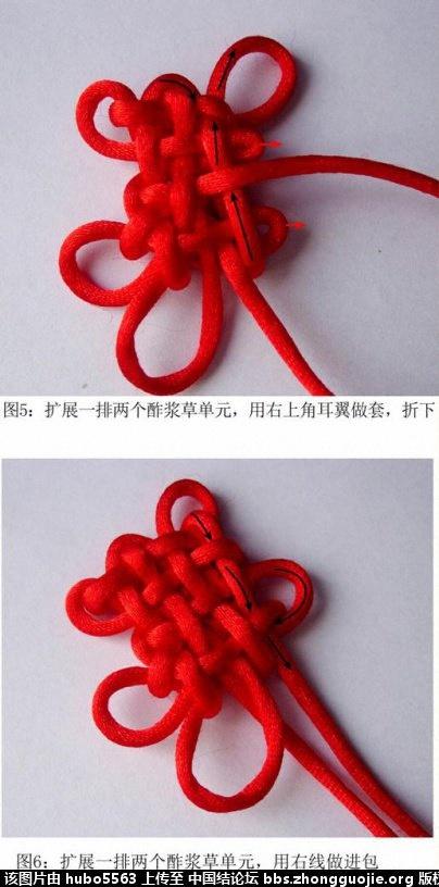 中国结论坛 三回五边形移位盘长徒手编结过程 五边形 丑丑徒手编结 1538445bg542pbtqbxp5pb