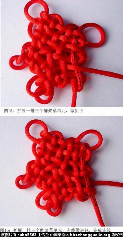 中国结论坛 三回五边形移位盘长徒手编结过程 五边形 丑丑徒手编结 153917r9hyhrsu2h0ohe0r