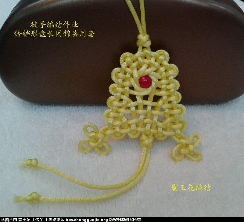 中国结论坛   丑丑徒手编结 212233ilpljfguyi0gujvo