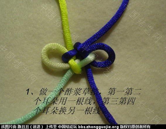中国结论坛 二十、减少边数之二边:空心心型  丑丑徒手编结 194153bijhquic28htqthw