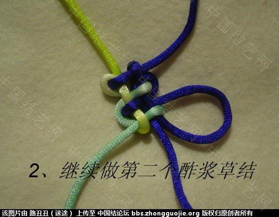 中国结论坛 二十、减少边数之二边:空心心型  丑丑徒手编结 194154apwamtcwww9wikwq