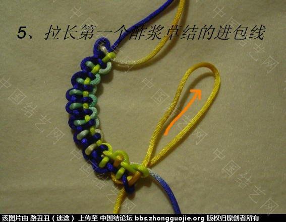 中国结论坛 二十、减少边数之二边:空心心型  丑丑徒手编结 1941562dgn7rurzq99o3y0
