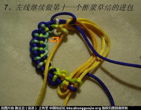 中国结论坛 二十、减少边数之二边:空心心型  丑丑徒手编结 194158qk1qpg9rqf9ggsps