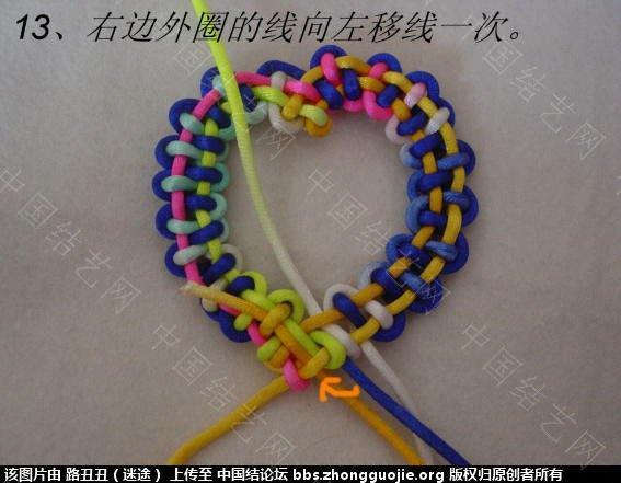 中国结论坛 二十、减少边数之二边:空心心型  丑丑徒手编结 194204tfx26kf4xtfafz4a