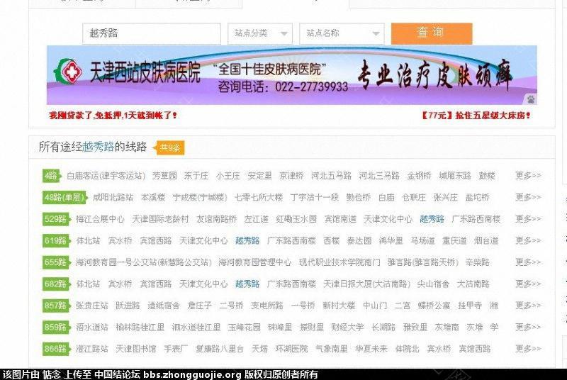 中国结论坛   结艺网各地联谊会 202145pi2hh66eztheh532