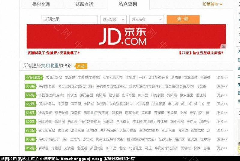 中国结论坛   结艺网各地联谊会 202146466z1dexg4g4e634