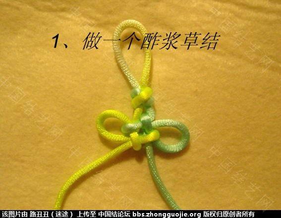中国结论坛 三回复翼盘长实物图教程  丑丑徒手编结 122803anlrm77u9crpznta