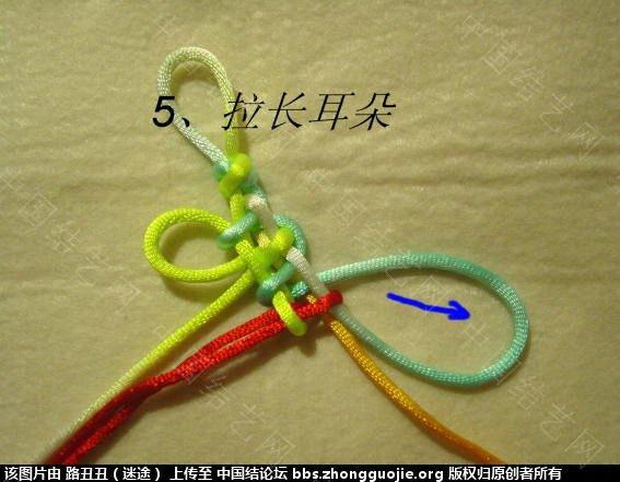 中国结论坛 三回复翼盘长实物图教程  丑丑徒手编结 122806upmpn66u1moiznoz