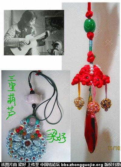 中国结论坛 三宝四套团锦---葫芦  作品展示 2331588xptve5pp2m8zlvp