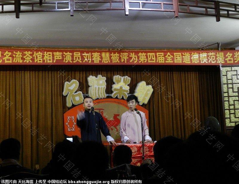中国结论坛   结艺网各地联谊会 210603cbhcbvcc40z24b4c