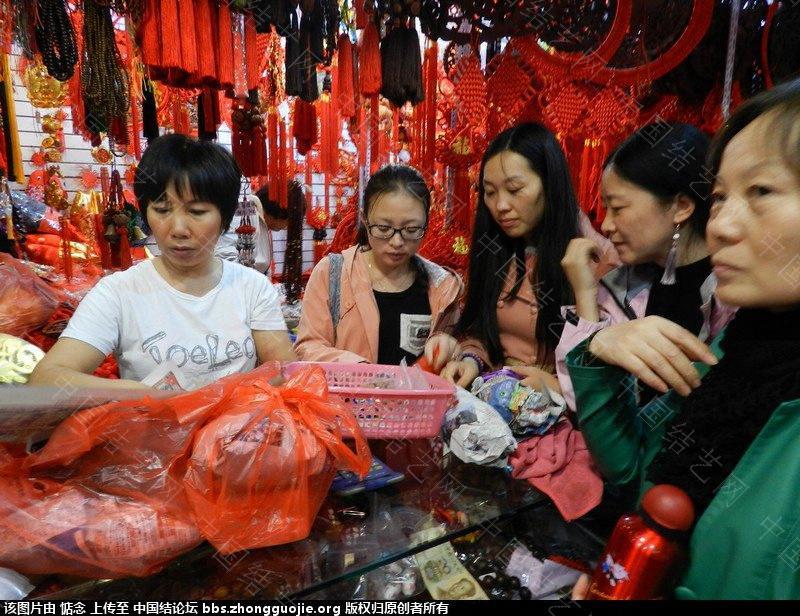 中国结论坛   结艺网各地联谊会 214105d7n5znzdc5dzf5i0