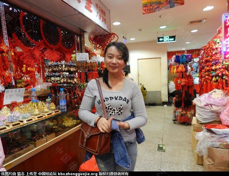 中国结论坛   结艺网各地联谊会 215011o0cph33ggs037zho