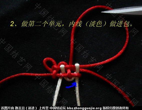 中国结论坛 其它常用空心结型:空心五角星 五角星 丑丑徒手编结 125833irnhcicokkqrhe7r