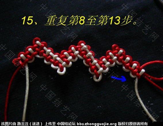 中国结论坛 其它常用空心结型:空心五角星 五角星 丑丑徒手编结 125843p11pm11ckycnnsie