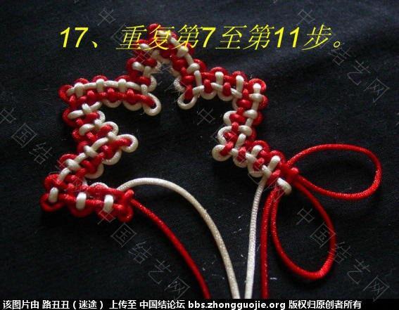 中国结论坛 其它常用空心结型:空心五角星 五角星 丑丑徒手编结 125844moro0rimimebypy8